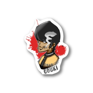 "謎の男""GOUKI"" Stickers"