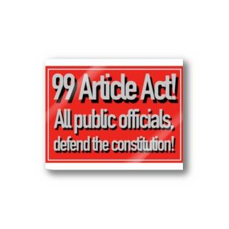 日本国憲法第99条憲法尊重擁護義務 Stickers