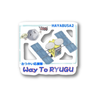 Way To RYUGU Stickers