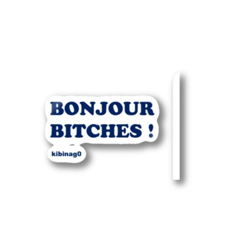 Bonjour Bitches (文字色ネイビー) Stickers