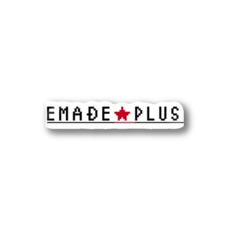 emadeplus Stickers