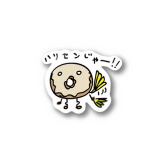 ハリセンじゃー!!ドーナッツ㌧ ステッカー