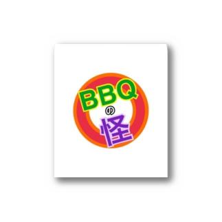 BBQの怪 Stickers