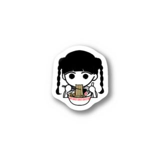 ラーメン食べたい🍜 Stickers