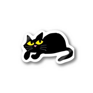 上目使いのクロネコ Stickers