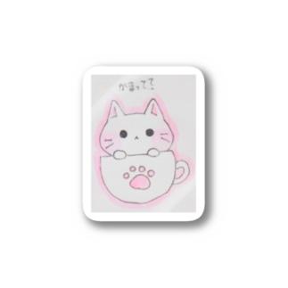 マグカップ猫 Stickers