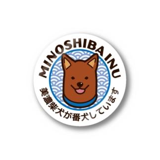 美濃柴番犬(円)ブルー Stickers