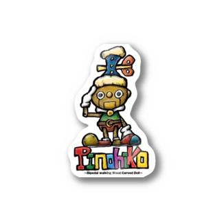 Pinohiko Stickers