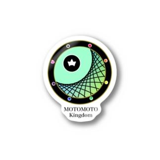 モトモトキングダム Stickers