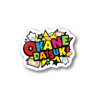 OKANE♥DAISUKI Stickers