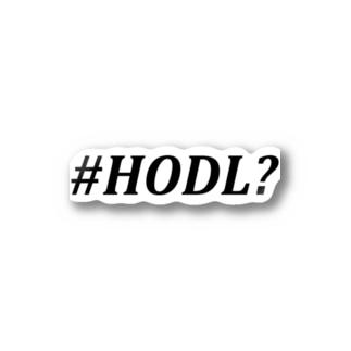 HODL Stickers