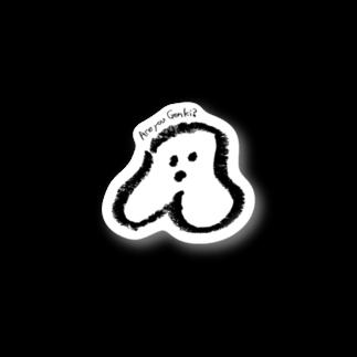 宿根ピーチのかにゅ (ほっぺの生き霊) Stickers