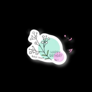 tukurunoの〈誕生花〉4月生まれの君へ Stickers