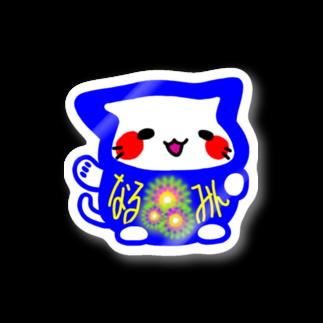 kkskpenmnの猫だるま Stickers