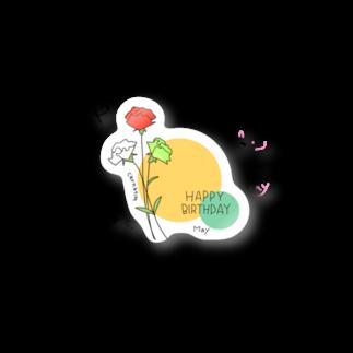 tukurunoの〈誕生花〉5月生まれの君へ Stickers
