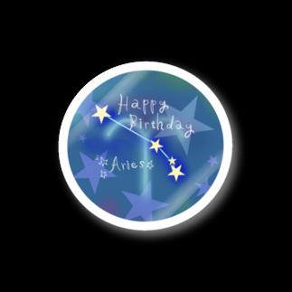tukurunoの〈12星座〉おひつじ座の君へhappy birthday★ Stickers