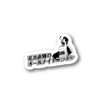 ハナイトグッズ Stickers