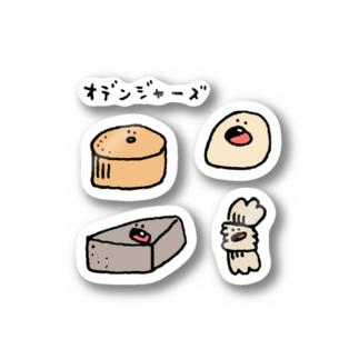 オデンジャーズ! Stickers
