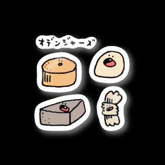 ko屋のオデンジャーズ! Stickers