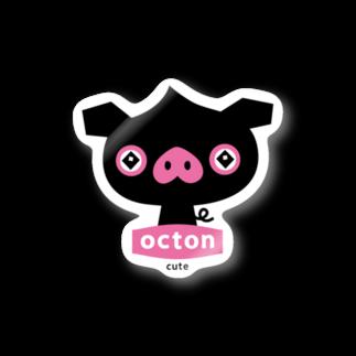 はちエンピツのocton #cute Stickers