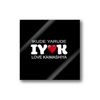 IYRK Stickers