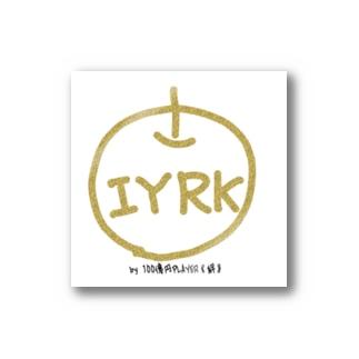 IYRK ステッカー