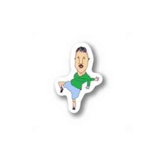 ただでさえ、人気者なのにダンスまでできちゃう男の子 Stickers