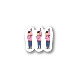 脇が気になるくん3つ子 Stickers
