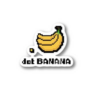dotBANANA(ドットバナナ)vol.5 ステッカー