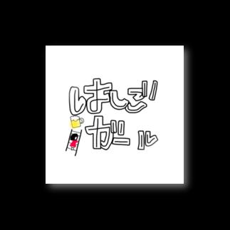 閉店ガラガラ百貨店のはしごガール Stickers