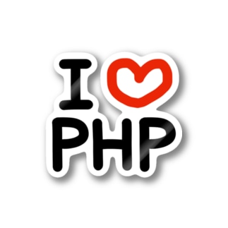 I love PHP Stickers