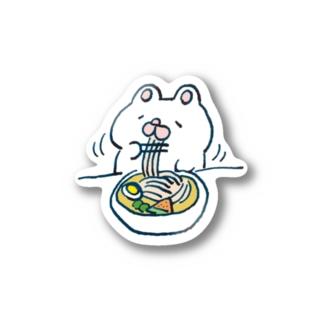 まっくすらぶりー冷麺 Stickers