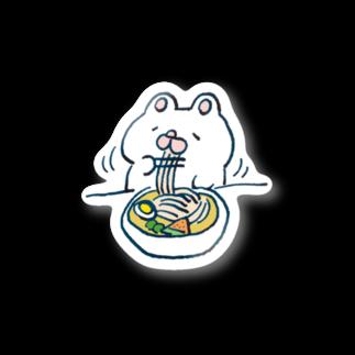 まっくすらぶりーうさのまっくすらぶりー冷麺 Stickers