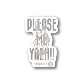 PLEASE ME YAEH! Stickers