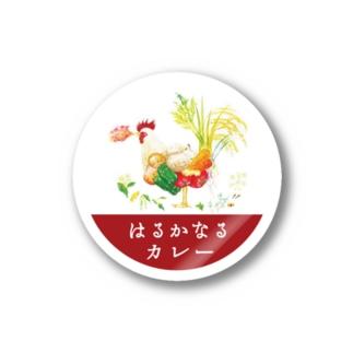 カレー屋 移転記念  Stickers