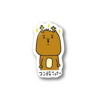 ディスペンサー用シール Stickers