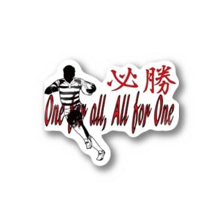 ワンフォーオールオールフォーワン Stickers