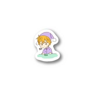 あんのうくん、眠たい。 Stickers