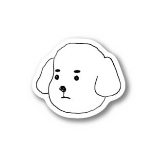 未来を見据える犬 Stickers