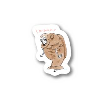 たい焼きの妖精 Stickers