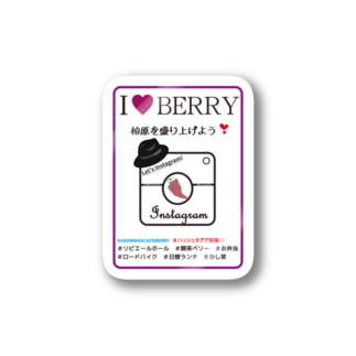 I LOVE CAFE BERRY - INSTAGRAM Stickers