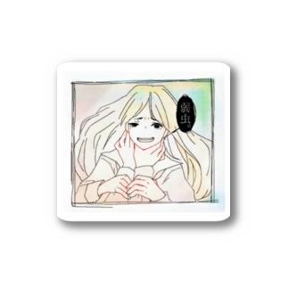 殺ステッカー Stickers