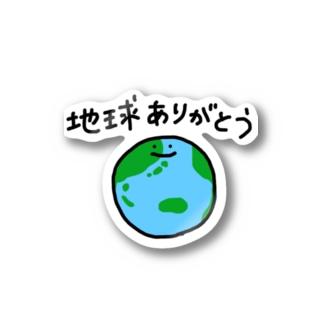 ありがとう地球ちゃん Stickers