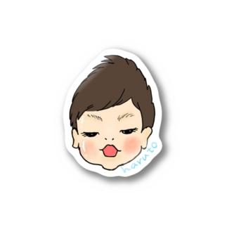 haruto 似顔絵 Stickers