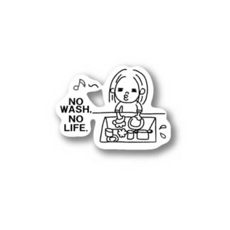 世界一エライ Stickers