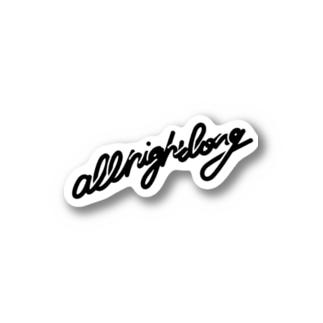 all night long -black- Stickers