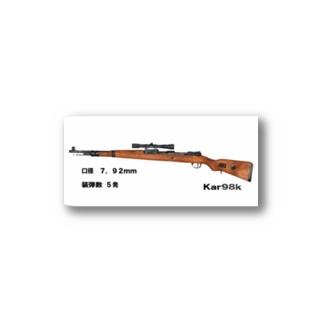 kar98kステッカー Stickers