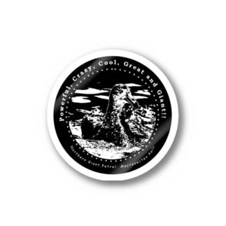 Northern Giant Petrel キタオオフルマカモメ Stickers