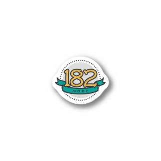 182ロゴ_2 Stickers