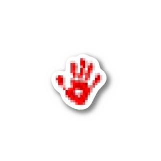 ◆Blood Hand Stickers